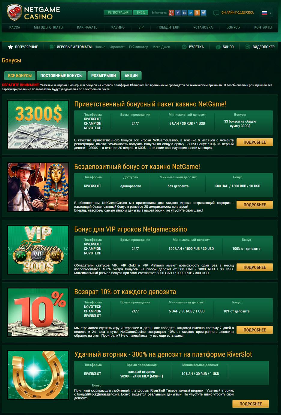 Casino deposito minimo 5